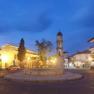 Center Square OMT - Litochoro