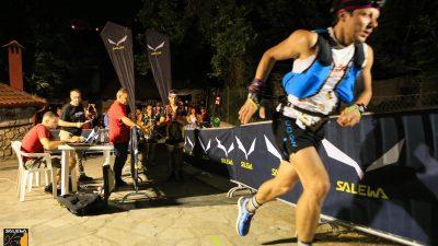 Olympus Mithycal Trail 2020